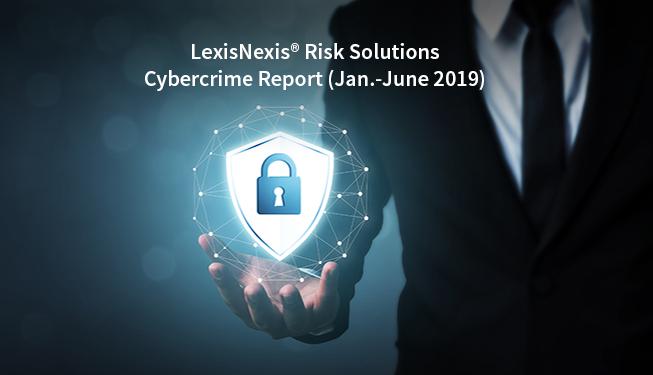 2019 Cybercrime Report